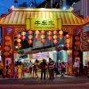 59371a097c0c612f3ce7bb94_Chinatown-Street-Market-11