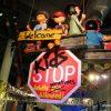 KidsSTOP (4)