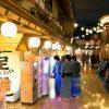 oedo onsen (4)