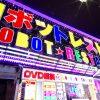 Robot Restaurant (8)